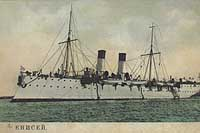 "Minelayer ""Enisey"""